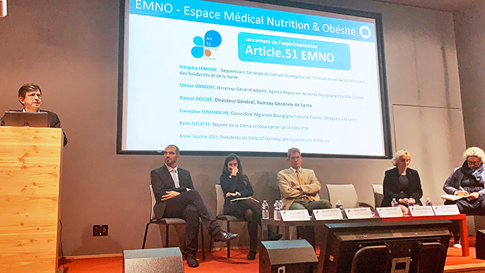 L'EMNO a été inauguré le 10 octobre 2019.